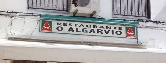 O Algarvio (Ferreira do Alentejo)