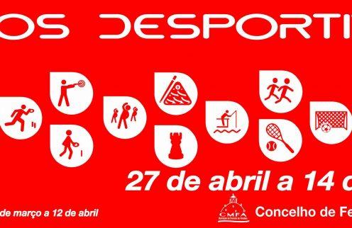 (Português) Jogos Desportivos em Ferreira do Alentejo
